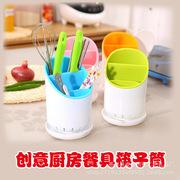 塑料沥水筷子架勺子置物架筷笼多功能厨房餐具收纳架筷子筒批发