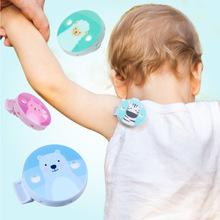 韩国GoryeoBaby驱蚊扣 儿童防蚊贴婴儿 宝宝驱蚊手环跑男同款