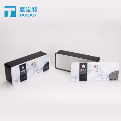 青海沙漠土特产黑枸杞包装铁盒宁夏贡果礼品铁盒休闲干果食品铁盒