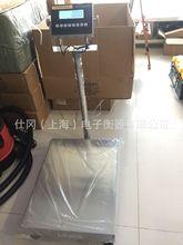 德国品质150公斤防爆电子秤、200kg不锈钢防爆电子地秤厂家直销