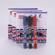 加浓型速干超长型大头笔记号笔水写笔 耐写型子弹头型笔8支装