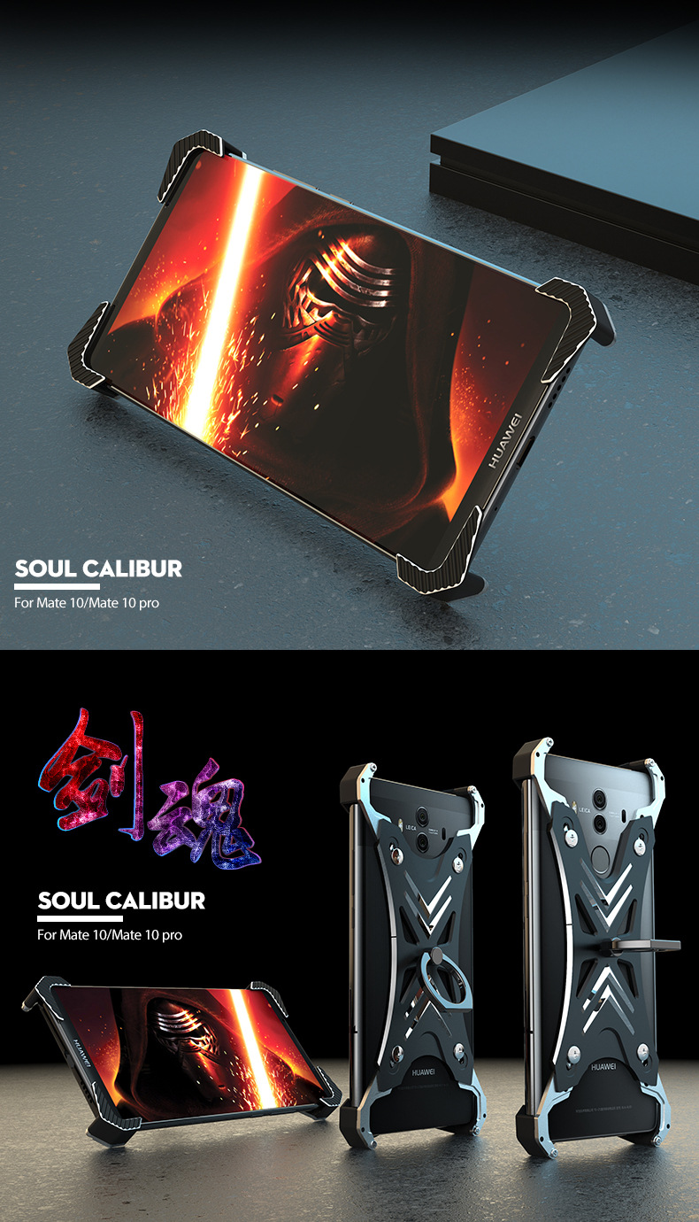 R-Just Soul Calibur Blade Master Ring Holder Shockproof Aerospace Aluminum Metal Shell Case Cover for Huawei Mate 10 & Huawei Mate 10 Pro