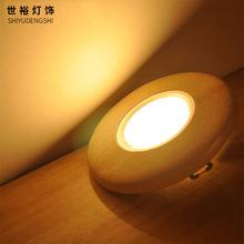 欧式现代led筒灯创意家居原木客厅天花灯E273W走廊背景墙过道灯