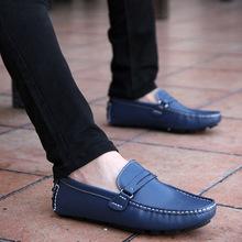 2016男士豆豆鞋真皮英伦皮鞋 青年大码懒人鞋男鞋春季潮鞋