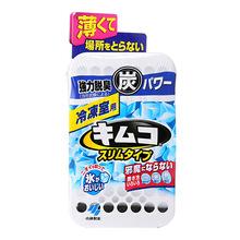 小林制药迷你超强冰箱用去味剂除臭冷冻室用活性炭竹炭包冰箱除味