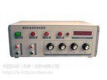 MJZ-60  模拟交直流标准电阻器(接地导通电阻测试仪检定装置)
