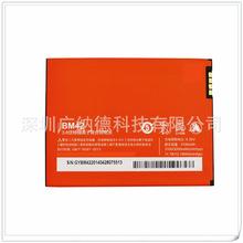 适用于 小米 红米note电池 增强版4G版电池 BM42手机电池 电板