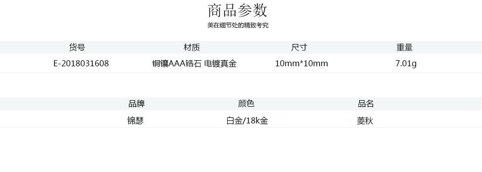 Alloy Korea Geometric earring  (Pink plated platinum) NHTM0330-Pink-plated-platinum