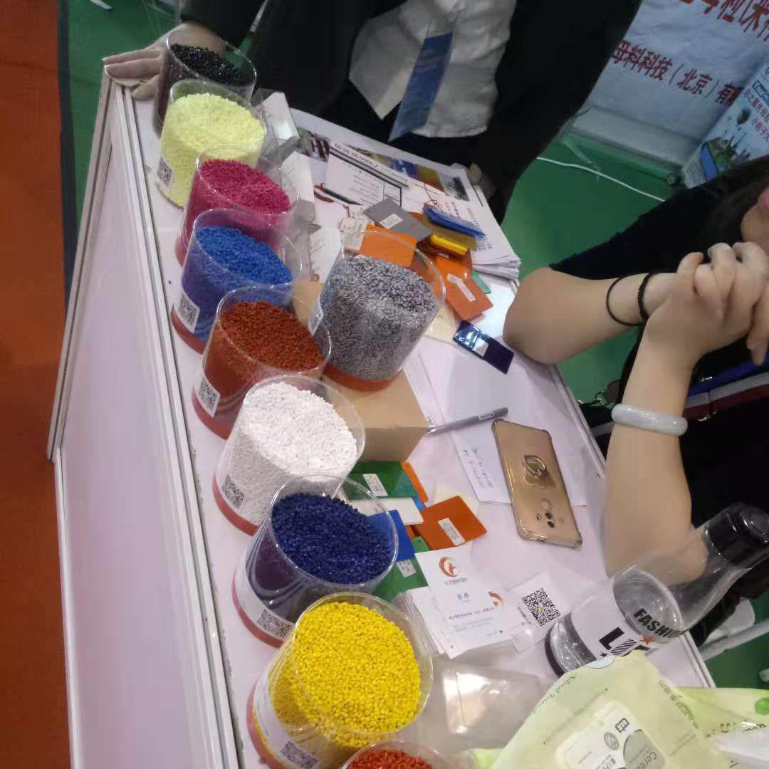 山西PP打包带专用色母粒 打包带大红色母料 打包绳色母粒厂家
