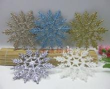 闪粉雪花片 圣诞婚礼场地吊饰 金葱粉雪花 DIY装饰挂件7.5-18CM