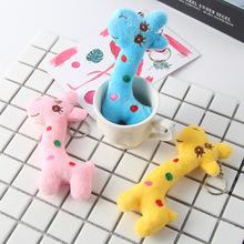 新款毛绒玩具长颈鹿小鹿手机包包小挂件玩偶娃娃配件抛洒礼品