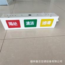 民防工程 人防设备 三色信号箱 三色灯箱现货供应