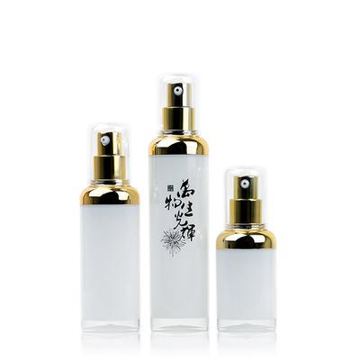 定制 亞克力15ml真空瓶 高檔按壓式眼霜瓶 精華乳液分裝瓶塑料瓶