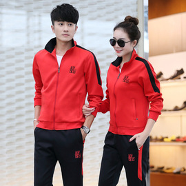 Sports Suit Men's Spring and Autumn Sports Clothing Women's Leisure Lovers'Suit Running Fitness Sports Clothing Two-piece Group Purchase