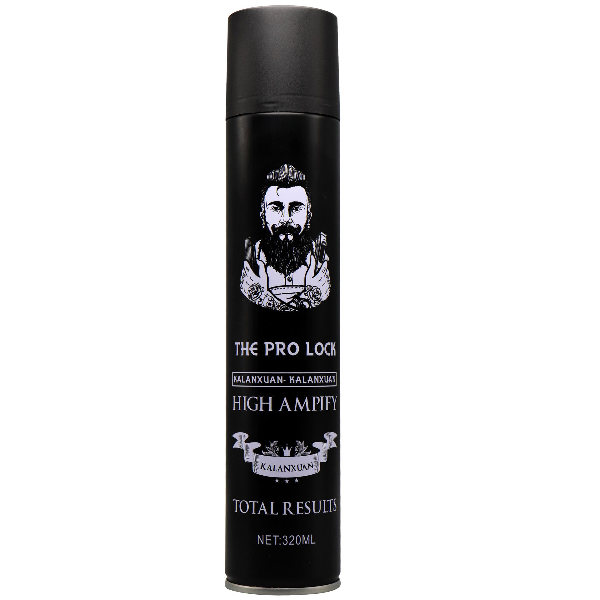 新款男士头发定型干胶蓬松清香硬持久造型啫喱水喷雾速干发胶
