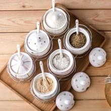 調味罐陶瓷三件套韓式創意味盒瓶料盒鹽瓶廚房用品易潔