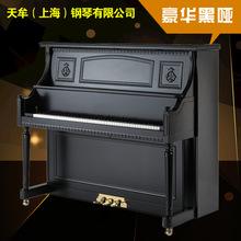 132Y-黑亚光立式钢琴专业考试钢琴批发