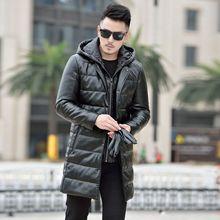 冬季新款海宁皮衣羽绒服男中长款脱卸连帽修身韩版皮大衣休闲外套