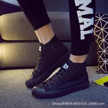 飛耀全黑色高幫黑色男女鞋情侶純黑色鞋休閑帆布男鞋韓版高邦潮鞋