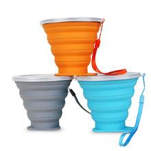 創意新品折疊硅膠水杯戶外便捷伸縮杯旅行漱口杯迷你硅膠杯子
