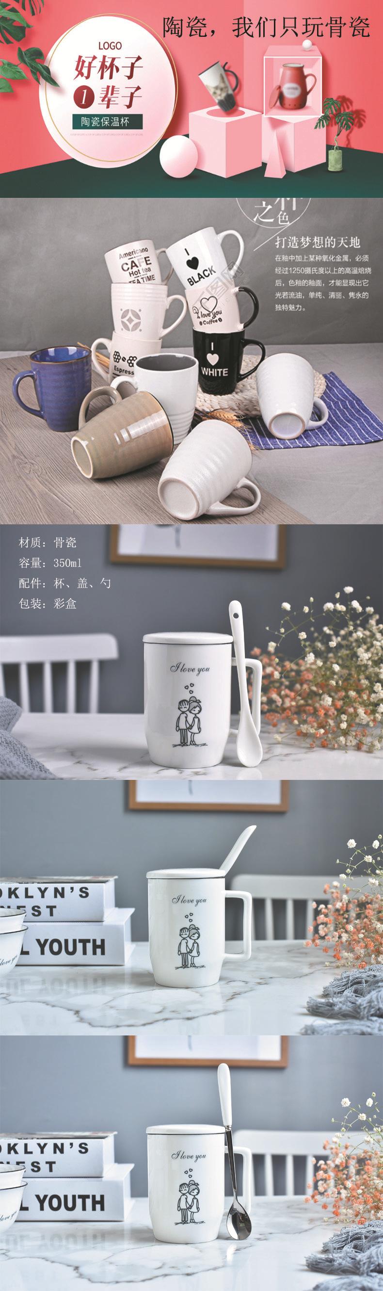 骨瓷马克杯定制logo 促销赠品陶瓷杯