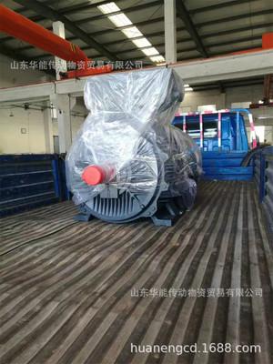 恒力船用电机|山东恒力电机|YB2-H2电机山东仓储办事处销售中心