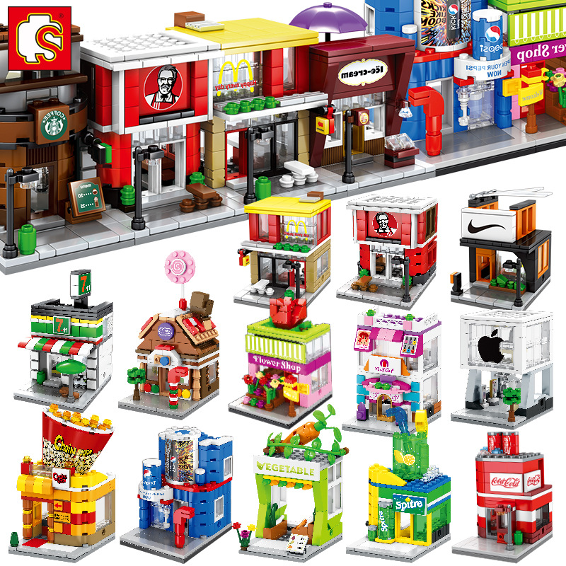 兼容乐高迷你街景积木小颗粒男孩拼装儿童益智玩具6-8岁森宝6011