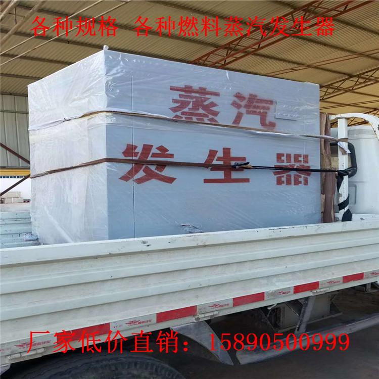 0.3-1.0T全自动燃气蒸汽发生器(锅炉)|燃油燃气蒸汽发生器图片