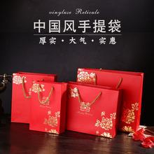 回礼袋结婚礼盒手提袋婚庆礼品袋 创意喜糖袋子婚礼装酒大号装烟
