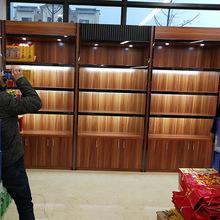 烟酒展示柜木质 实木红酒柜陈列柜烟酒展示柜 名烟名酒木质展柜