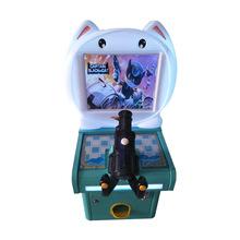 新款穿越火线儿童乐园小猫模拟射击机投币游戏机电玩娱乐设备街机