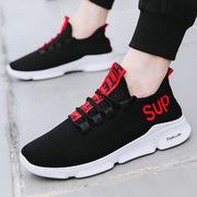 2018夏季新款运动鞋男鞋时尚休闲鞋透气跑步鞋运动鞋一件代发