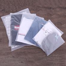 PE透明磨砂塑料袋 衣服自封袋内衣拉链袋EVA服装包装袋定制印logo