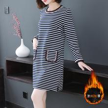 2018新款胖mm冬季大码女装加绒保暖时尚气质宽松条纹连衣裙潮7806