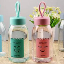 韩国潮杯表情学生儿童创意个性可爱塑料杯便携带盖随手水杯子手提