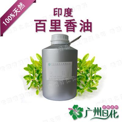 天然提取 百里香油 8007-46-3 食品调香 量大优惠