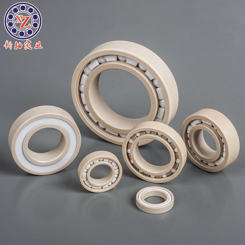 高精度耐高温腐蚀PEEK塑料轴承  6000系列工程塑料轴承 品质保障