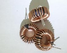 大电流铁硅铝磁环电感 黑环电感KS050 电感量33UH 线径0.8