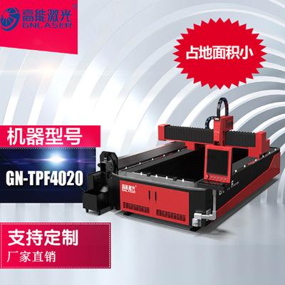 江西激光切割机 管板一体激光切割机1500W 碳钢激光切割机