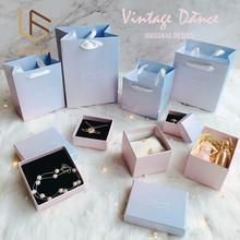 珠光渐变粉色创意首饰盒 戒指手表盒手链盒子首饰包装盒定做 纸盒