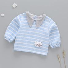 人之初宝宝罩衣童装儿童围裙婴儿围兜长袖防水反穿吃饭衣
