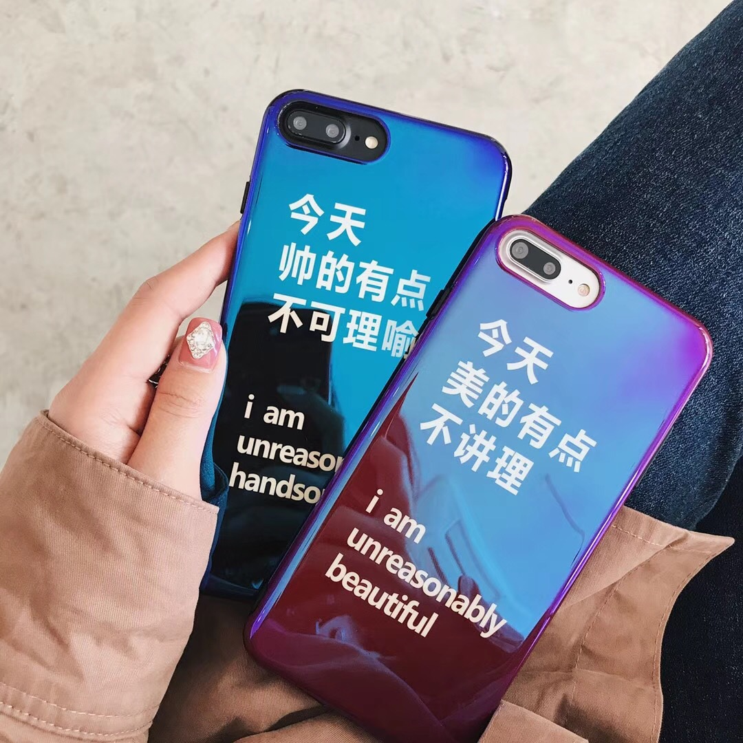 Blu-ray text mirror personality Apple 7plus mobile phone shell iphone8/X/6S couple all-inclusive soft shell anti-fall