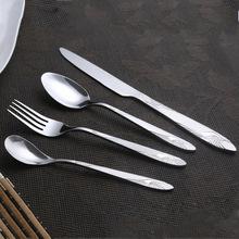 厂家直销家用西餐刀叉勺套装 西式勺子 不锈钢刀叉三件套定制餐具