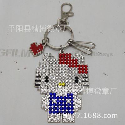 供金属钥匙扣 代币扣钥匙扣 公司活动礼品水钻钥匙扣