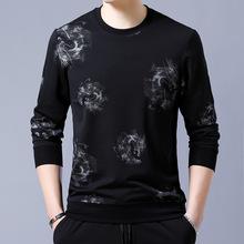 春秋季新款中年男士休闲印花T恤长袖舒适上衣打底衫卫衣爸爸装