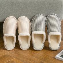 冬季竖条纹家居棉拖鞋女居家室内防滑情侣地板棉拖布艺拖鞋批发
