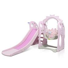 一件代发儿童室内家用幼儿园滑滑梯组合秋千塑料宝宝周岁礼物玩具