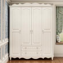 歐式田園臥室木質韓式大衣柜簡約二門三門四門衣柜板式組合衣柜