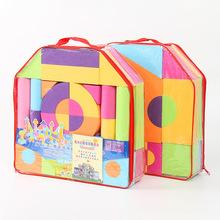 儿童益智积木EVA软体早教幼儿园拼装玩具环保无味大型软海绵积木