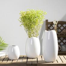 白色简约现代陶瓷花瓶三件套花器工艺品家居摆件北欧风格
